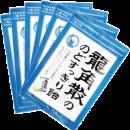 日本进口 龙角散 草本润喉糖 70g*6袋 内有独立小包装134元狂欢价