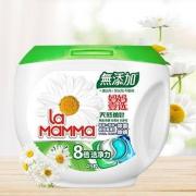 28日10点:妈妈壹选 天然植皂洗衣凝珠球 90粒*2件