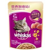 whiskas 伟嘉 宠物猫零食 85g单袋装