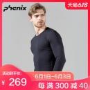顶级品牌 日本 Phenix 美丽奴羊毛混纺 保暖吸湿透气除臭 男一体织套头衫269元6.1狂欢价正价899元