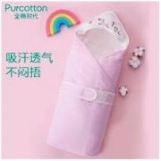 Purcotton 全棉时代 婴儿睡袋抱被 90*90cm 1件装(厚款)低至57.76元/件