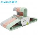 CHAHUA 茶花 塑料衣架 3色混装 18个 21.9元包邮(需用券)¥22