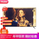 Haier 海尔 LS50A51 4K 液晶电视 50英寸1299元包邮