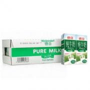 德国进口牛奶 德亚(Weidendorf)脱脂纯牛奶 早餐奶 200ml*30整箱装(新老包装随机发货) *2件130.73元(合65.37元/件)