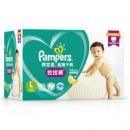 Pampers 帮宝适 超薄干爽系列 婴儿拉拉裤 L120片 *3件348元包邮(需用券,合116元/件)