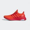 adidas 阿迪达斯 UltraBOOST 2.0 女款跑鞋 *2件513.3元包邮(限3小时,合256.65元/件)