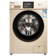 LittleSwan 小天鹅 TG100V20WDG 10公斤 滚筒洗衣机1699元