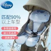 Disney 迪士尼 婴儿推车冰丝凉席
