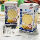 Aji 牛乳大饼干 海苔味 175gx2件9.8元