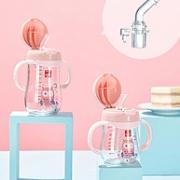 Tritan材质+重力球设计:gb好孩子 婴儿鸭嘴学饮杯 210ml