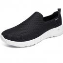 SKECHERS 斯凯奇 GO WALK MAX 54600 男士健步鞋 269元包邮(需用券)¥339