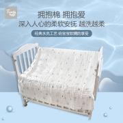 gb/好孩子 婴儿纯棉六层纱布浴巾120*115 54.4元(需用券)¥94