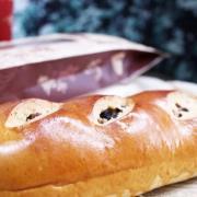 唯传 俄罗斯大列巴 核桃全麦面包 400g *2件 18.8元包邮(需用券)