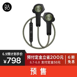 B&O PLAY H5 入耳式 蓝牙耳机