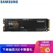SAMSUNG 三星 970 EVO NVMe M.2 固态硬盘 1TB1299元包邮
