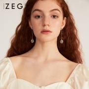 16日0点:ZEGL ZL2920 复古巴洛克耳环 43元包邮