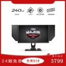 ZOWIE 卓威 Gear XL2546 24.5英寸 TN电竞显示器(240Hz、1ms、DyAc技术)3699元(需用券)
