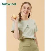 Hotwind 热风 女式水果蔬菜刺绣短袖t恤 多色