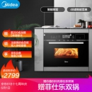 Midea 美的 TQN34FBJ-SA 嵌入式蒸烤一体机2399元包邮(双重优惠)