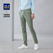 HLA 海澜之家 HKCAD1R121A 男士经典直筒休闲裤 118元包邮(需用券)¥118