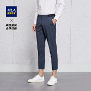 HLA 海澜之家 HKCAD2E159A 男士休闲时尚九分裤 138元包邮(需用券)