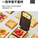 Joyoung九阳 多功能旋转定时布朗熊早餐机JK1312-K72 券后209元起包邮¥209