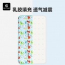 elittile 婴儿乳胶冰丝透气凉席 100*56cm 49.5元包邮¥99