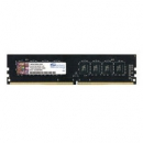 Team 十铨 Elite DDR4 2400 台式机内存 16GB399元