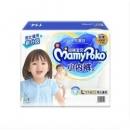 MamyPoko 妈咪宝贝 小内裤式婴儿纸尿裤 L114片 *2件 182.1元包邮(合91.05元/件)¥159