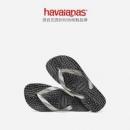 Havaianas 哈瓦那 4132920 印花女士拖鞋