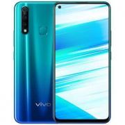vivo Z5x 智能手机 6GB+128GB 极光色998元包邮(需880-100元优惠券)