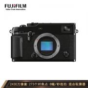 FUJIFILM 富士 X-Pro2 APS-C画幅 微单相机7499元包邮