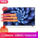TCL 50V2 50英寸 4K 液晶电视1299元包邮(下单立减)