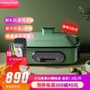 Morphyrichards 摩飞电器 MR9088 多功能锅料理锅890元包邮(需用券)