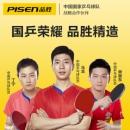 PISEN 品胜 电霸五代 10000毫安 移动电源59元(需用券)