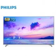 飞利浦(PHILIPS)70PUF6894/T3 70英寸4K智能电视