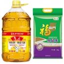 鲁花 5S物理压榨花生油 6.18L+20斤福临门水晶米183.91元(双重优惠下)