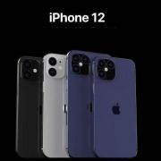 iPhone 12什么时候发布?