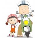 电动车头盔哪个牌子好