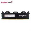 KINGBANK 金百达 黑爵系列 DDR4 3200 台式机内存条 8GB179元包邮