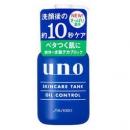 UNO 吾诺 男士三合一调理乳液 160ml *2件95.04元(合47.52元/件)