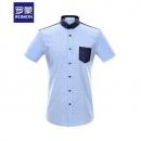 ROMON 罗蒙 8CS931805 男士棉质短袖衬衫39元包邮(需用券)