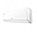 6日0点: 高颜值配高能效比 KELON 科龙 玉颜/玉叶 壁挂式空调低至1879元包邮起(100元优惠券)