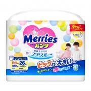 Merries 妙而舒 婴儿拉拉裤 XXL26片 89元¥89