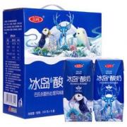 SANYUAN 三元 冰岛式常温酸牛奶 200g 12盒 *4件112元(合28元/件)
