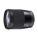 SIGMA 适马 16mm f/1.4 DC DN 广角定焦镜头2299元