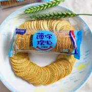 欧斯马特 甜薄脆 饼干 2斤9.9元包邮(需用券)