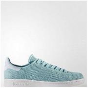 adidas 阿迪达斯 BA7145 女子休闲运动鞋 *2件