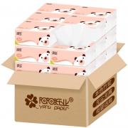 开心朵朵 原生木浆抽纸40包整箱 券后¥19.98¥24