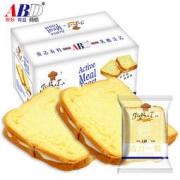 ABD 乳酪夹心吐司面包 1000g23.8元包邮(需用券)